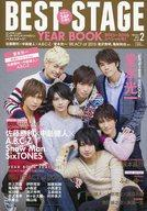 【中古】音楽雑誌 BEST STAGE 2016年2月号【タイムセール】
