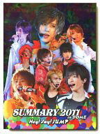 【中古】邦楽DVD Hey!Say!JUMP / SUMMARY 2011 in DOME[初回版]