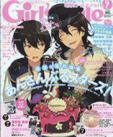 【中古】ゲーム雑誌 付録付)電撃Girl'sStyle 2016年7月号