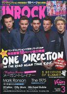 【中古】音楽雑誌 INROCK 2015年3月号 VOL.375 インロック【タイムセール】