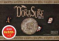 【中古】ミニチュアゲーム DORASURE -ドラスレ- 拡張版 帝国の刃