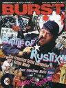 【中古】カルチャー雑誌 BURST 1998年3月号 vol.13