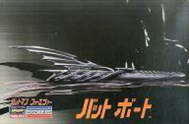 【中古】プラモデル 1/25 バットボート 「バットマン フォーエヴァー」 HM95 [86095]