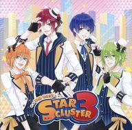 【中古】アニメ系CD MARGINAL#4 / THE BEST「STAR CLUSTER 3」(アトム・ルイ・エル・アールver.) [ピタゴラスプロダクション]