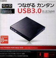 【中古】WindowsXP/Vista/7/8ハード USB3.0対応 ポータブルDVDドライブ (ブラック) [LDR-PMG8U3LBK]