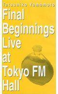 【中古】邦楽 VHS 山本達彦 / Final Beginnings Live at Tokyo FM Hall