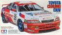 【中古】プラモデル 1/24 トヨタ・セルモ エクシヴJTCC 「スポーツカーシリーズ No.158」 ディスプレイモデル [24158]