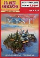 【中古】Win95-XPソフト REAL MYST [完全日本語版] EA BEST SELECTIONS