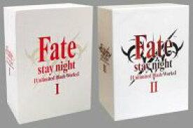 【25日24時間限定!エントリーでP最大26.5倍】【中古】アニメBlu-ray Disc Fate/stay night [Unlimited Blade Works] Blu-ray Disc Box 完全生産限定版 2BOXセット