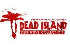 【中古】PS4ソフト DEAD ISLAND:ディフィニティブコレクション