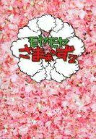 【中古】その他DVD モヤモヤさまぁ〜ず2 VOL.24&VOL.25 DVD-BOX [初回版]