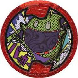 【中古】妖怪メダル [コード保証無し] パッカー メリケンメダル(ノーマル) 「妖怪ウォッチ 妖怪メダルU stage4 〜Hello! This is a メリケン妖怪!〜」