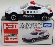 【中古】ミニカー 1/57 日産 フェアレディZ Z34(ブラック×ホワイト) 「トミカ 高速パトカータイプ 第3弾」 アピタ・ピアゴ限定【タイムセール】