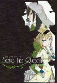 【中古】ボードゲーム Save The Queen -セイブザクイーン-