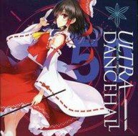 【中古】同人音楽CDソフト ULTRA DANCEHALL / Alstroemeria Records