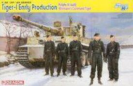 【中古】プラモデル [初回特典付き] 1/35 Tiger-I Early Production Pz.Kpfw. VI Ausf. E Wittmann's Command Tiger 「'39-'45 SERIES」 [6730]