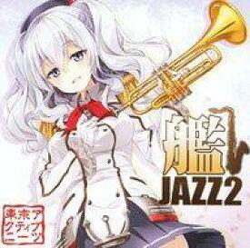 【中古】同人音楽CDソフト 艦JAZZ2 / 東京アクティブNEETs