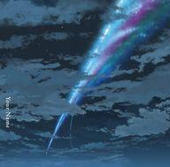 【中古】アニメ系CD RADWIMPS / 君の名は。[通常盤] 〜映画「君の名は。」主題歌