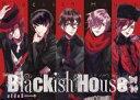 【中古】WindowsVista/7/8/8.1/10 DVDソフト Blackish House sideA→ [通常版]