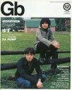 【中古】音楽雑誌 GB 1998/12