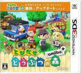 【新品】ニンテンドー3DSソフト とびだせ どうぶつの森 amiibo+