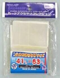 【新品】ボードゲーム カードアクセサリコレクション スリーブ ミニアメリカンサイズ・ハード