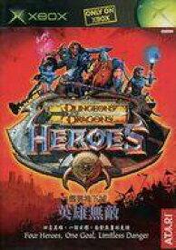 【18日24時間限定!エントリーでP最大27.5倍】【中古】XBソフト アジア版 DUNGEONS&DRAGONS HEROES(国内使用可)