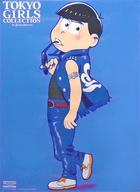 【中古】ポスター(アニメ) A2クリアポスター カラ松 「おそ松さん 松の市 in TGC」