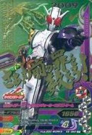 【中古】ガンバライジング/キャンペーン/トリッキー/バッチリカイガン第6弾 K6-063 [CP] : 仮面ライダーW サイクロンジョーカーエクストリーム