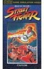 【中古】その他 VHS ストリートファイター