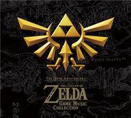 【中古】アニメ系CD 30周年記念盤「ゼルダの伝説」ゲーム音楽集