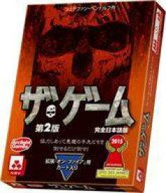 【中古】ボードゲーム ザ・ゲーム 第2版 完全日本語版 (THE GAME:on Fire)
