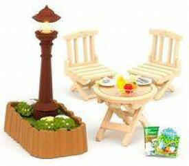 【中古】おもちゃ 外灯・ガーデンテーブルセット 「シルバニアファミリー」