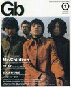 【中古】音楽雑誌 付録付)Gb 1999年1月号