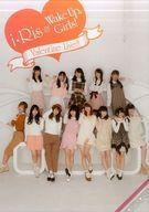 【中古】アニメムック パンフレット i☆Ris & Wake Up Girls! Valentine Live!!【中古】afb