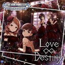 【中古】アニメ系CD THE IDOLM@STER CINDERELLA GIRLS STARLIGHT MASTER 06 Love∞Destiny 「アイド...