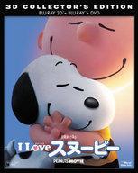 【中古】アニメBlu-ray Disc I LOVE スヌーピー THE PEANUTS MOVIE 3枚組3D・2Dブルーレイ&DVD [初回生産限定]
