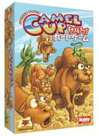 【中古】ボードゲーム キャメルアップ:カードゲーム 日本語版 (Camel Up: Card Game)
