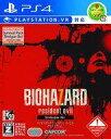 【中古】PS4ソフト バイオハザード7 レジデント イービル グロテスクVer.(18歳以上対象)