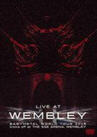 【中古】邦楽DVD BABYMETAL / 「LIVE AT WEMBLEY ARENA」BABYMETAL WORLD TOUR 2016 kicks off at THE SSE ARENA WEMBLEY(2016.4.2)[初回限定版]