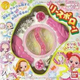 【中古】おもちゃ リースポロン 「おジャ魔女どれみ#(しゃーぷっ)」