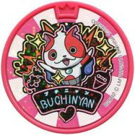 楽天市場妖怪メダル ブチニャンの通販