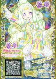 e08f52f01b491 女神のドレスデザイン」パッケージ版同梱特典 3DS-005  神  : めがみのドレスデザイントップス タイムセール