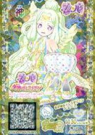 f05b3ee64ffbd 女神のドレスデザイン」パッケージ版同梱特典 3DS-007  神  : めがみのドレスデザインシューズ タイムセール
