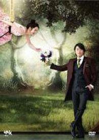 【中古】海外TVドラマDVD 運命のように君を愛してる DVD-BOX 1