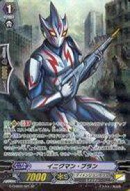 【中古】ヴァンガード/SP/ノーマルユニット/ディメンジョンポリス/ヴァンガードG キャラクターブースター 第2弾「俺達!!トリニティドラゴン」 G-CHB02/S21[SP]:イニグマン・ブラン