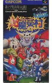 【中古】スーパーファミコンソフト ランクB)超魔界村