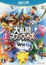 【中古】WiiUソフト 大乱闘スマッシュブラザーズ for WiiU