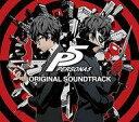 【中古】アニメ系CD 『ペルソナ5』オリジナル・サウンドトラック