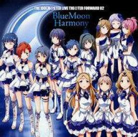 【エントリーでポイント10倍!(9月26日01:59まで!)】【中古】アニメ系CD THE IDOLM@STER LIVE THE@TER FORWARD 02 BlueMoon Harmony 「アイドルマスター ミリオンライブ!」